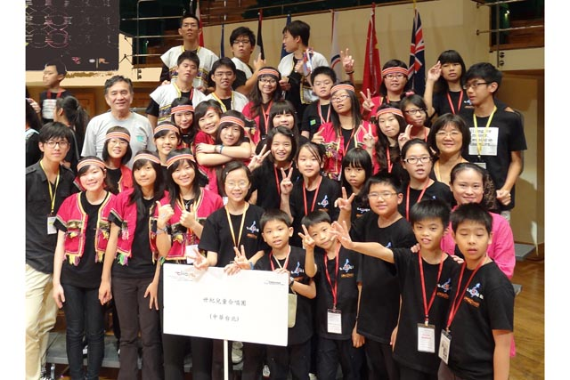 Century Youth-Children's Choir - Taiwan